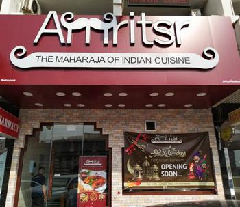 Best Indian Restaurant in Dubai - Amritsr Restaurant
