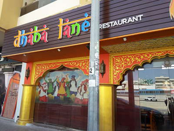 Dhaba Lane Dubai