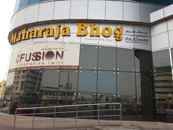 Maharaja Bhog Dubai