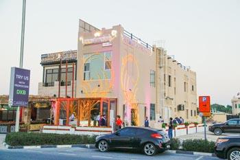 My Govinda's Dubai
