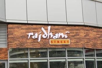 Rajdhani Street Dubai