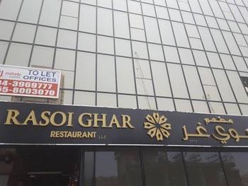 Rasoi Ghar Dubai