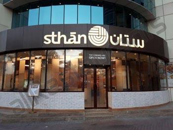Sthan Dubai